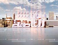 Hona Al Asema Tv Show Intro