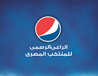 Pepsi The official sponsor of the Egyptianteam