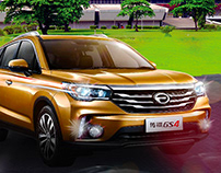 GAC Motors Ads