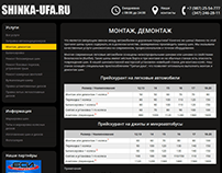 Responsive site for a tire fitting company