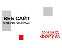 Lombard Forum Ukraine, Cherkasy
