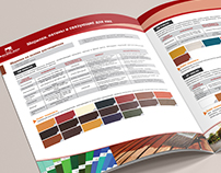 Catalog of paints and varnishes for Sayerlack. 60 pages
