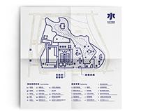 自來水園區 - Taipei Water Park Redesign Concept