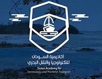 أكاديمية السودان للتكنولوجيا والنقل البحري
