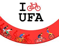 I bike Ufa
