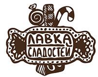 Candy shop «Лавка сладостей»