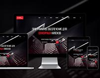 Urban Software Website
