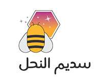Sadeem Honey logo