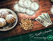 eid sa3ed عيد سعيد 2015