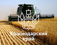 Krasnodar region. Territory branding