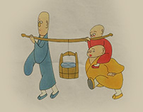 3 Monks - Chinese Animation film, 1981