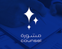 Visual identity counsel company