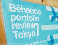 Behance Portfolio Reviews Event Poster