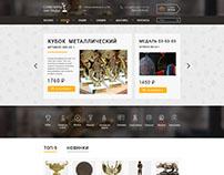 Дизайн интернет-магазина Сувениры-Награды