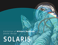 Posters for Mikhail Romadins exhibition