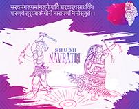 Navratri Festival Banner Design - Byteknight Designs