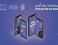 Ba'ad Ams Podcast Brand Identity