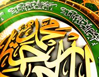 Rehmatullil Aalameen Sallalaho Alaihi Wa Aalehi Wasalam