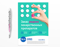 36.6 pharmacy | pos-materials