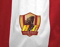 貴州恆豐足球俱樂部 Logo Design