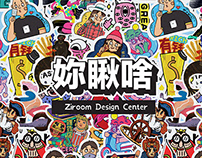 32 STICKERS DESIGN:BY A Fish Design Studio