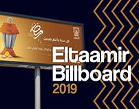 Eltaamir Billboard