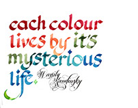 #colour #power #influence #soul #calligraphy #kandinsky