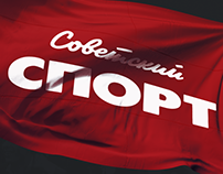 Soviet sports – online magazine