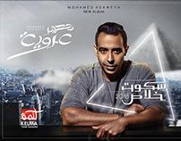 Music Poster Mohamed Adaweya