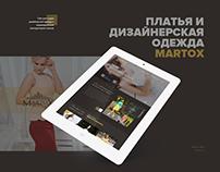 """Платья и дизайнерская одежда """"Martox"""""""