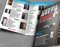 """Condor""-doors product list"