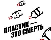 Шрифтовой плакат. Студент: Мария Яковлева