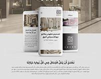 مكتب الآء عبد الرحمن للاستشارات الهندسية