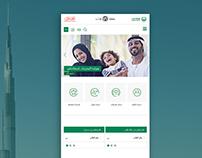 Concept design- Dubai police website