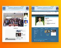 NSTUJA Official Website / Institute Website