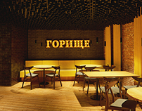 """Interior visualization of """"Goryshche"""" bar in Stryi town"""