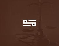 ALMHAILI LAW LOGO & IDENTITY