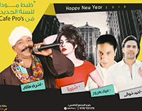 New year party design for Cafe pro's & بيت زمان