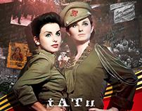 Баннеры к 70-летию Великой Победы