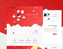 TqinaIT Website [TqniaIT]