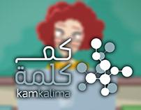 Motion Graphic video kamkalima