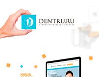 "Website for dental clinic ""Dentru"" Сайт зубной клиники"