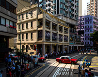 Hong Kong: Everyday life