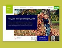 Дизайн сайта для общественной организации