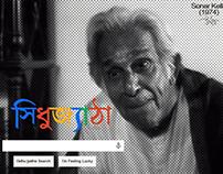 Satyajit Ray Minimals