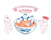 RISO PRINT // Make Chinese Food Great Again