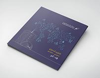 هيئة الاتصالات وتقنية المعلومات٢٠١٥
