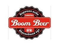 """LLC """"Boom Beer"""", 2016"""