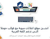 Make classifieds website with Arabic ready themes