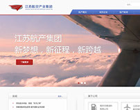 Aviation Website Design航空网站设计